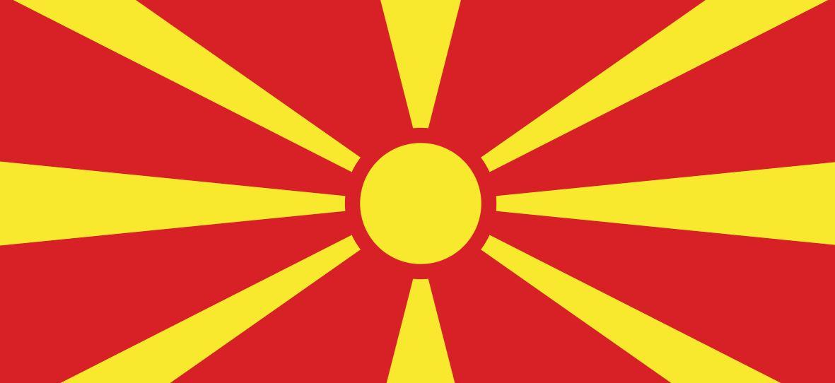 Protest protiv zloupotreba istorije u procesu evropskih integracija Sjeverne Makedonije