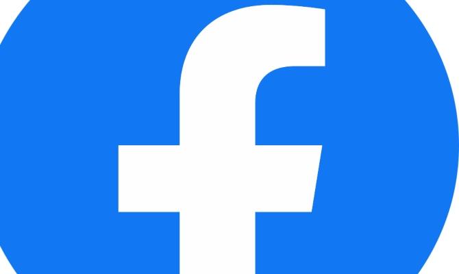 Skandal u Facebooku: Hakeri ukrali podatke više od 260 miliona korisnika
