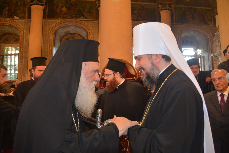 Poglavari Grčke i Ukrajinske crkve molitveno sasluživali!