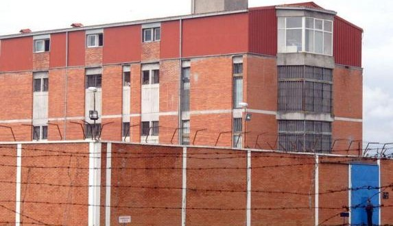Zatvorenik preminuo u Kliničkom centru