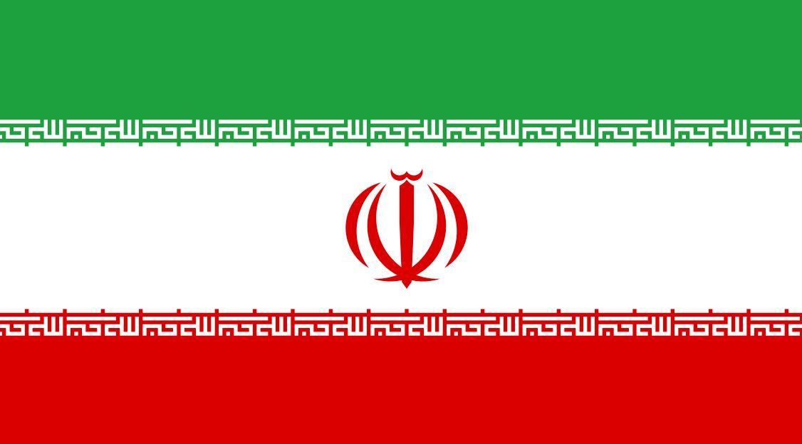 Iran negira da stoji iza napada na naftna postrojenja