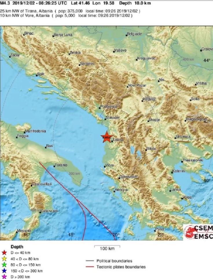 Novi jači potres u Albaniji