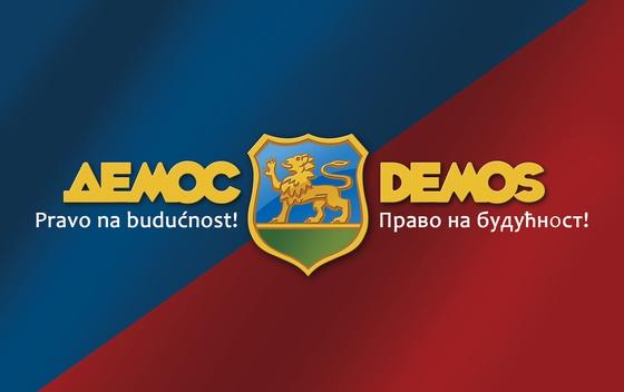 Demos: Osuđujemo vandalsko ponašanje ispred Ambasade Crne Gore u Beogradu
