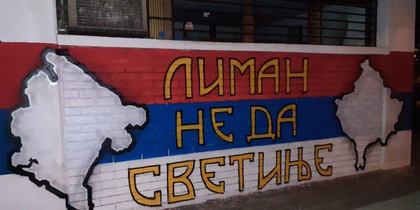 Anticrnogorska šovinistička farsa
