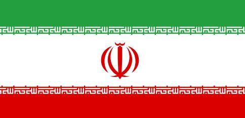 Oštre prijetnje Irana: Izrael je tumor koji će biti uništen