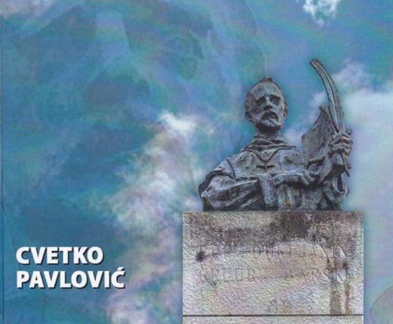 """Promocija knjige """"O Crnoj Gori i Crnogorcima"""" u utorak u KIC-u"""