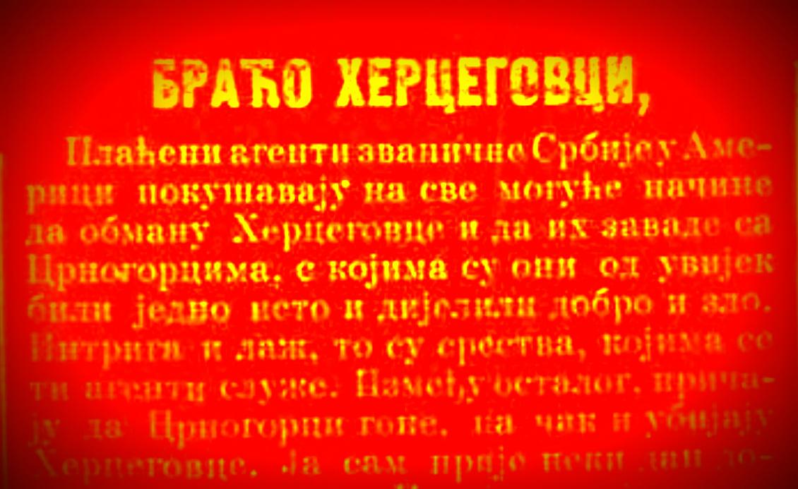Hercegovina Za Pravo, Čast, Slobodu i Nezavisnost Crne Gore: PROTOJEREJ ANTONIJE M. JAKŠIĆ (1)