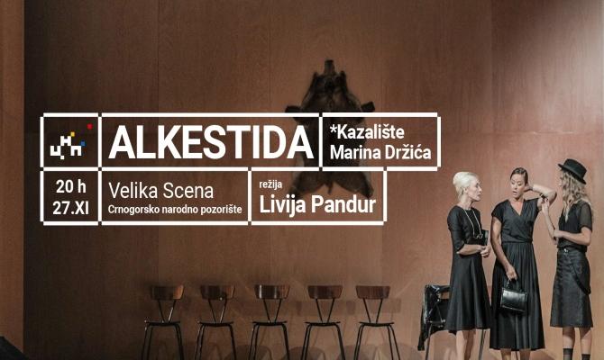 Kazalište Marina Držića u CNP-u