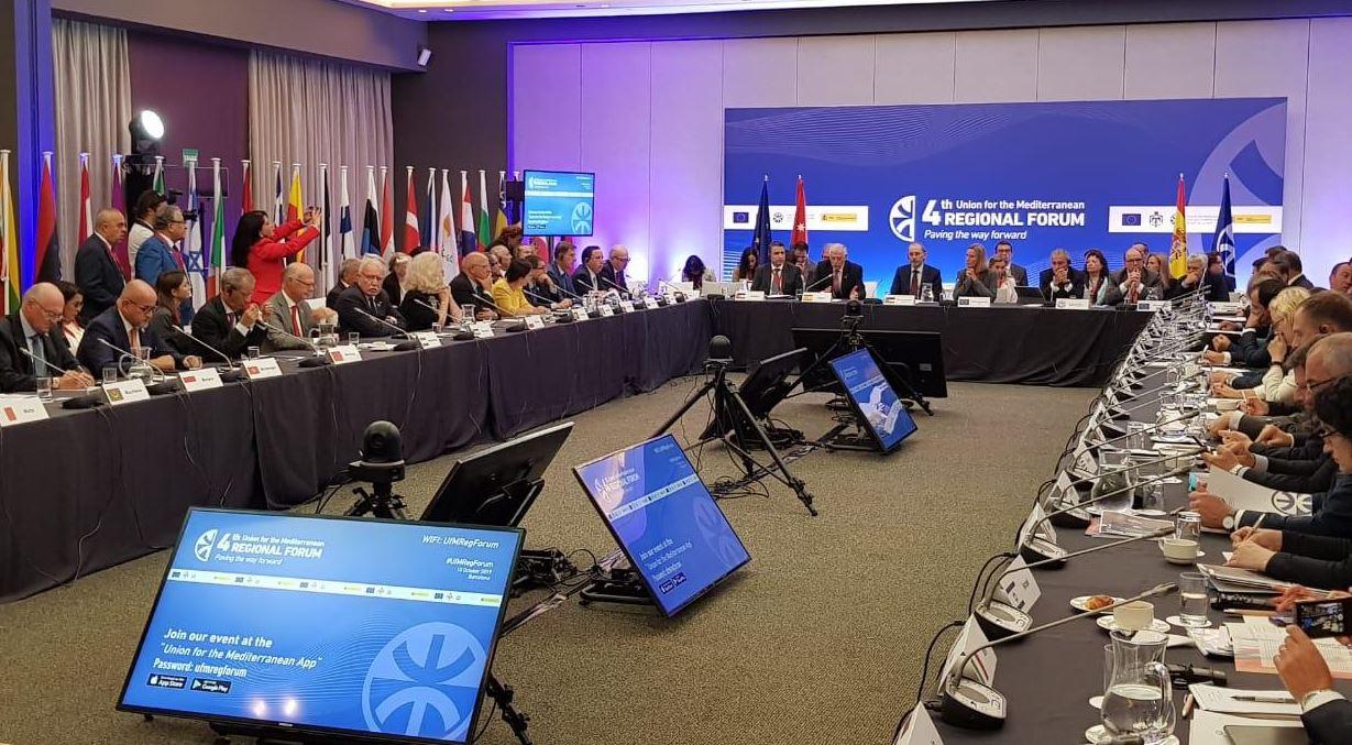 Ministar Darmanović u Barseloni: Crna Gora odlučna da doprinese budućem radu Unije za Mediteran