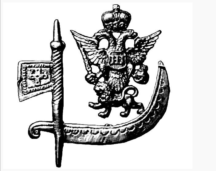Komiti iz Šavnika – Za pravo, čast, slobodu i nezavisnost Crne Gore (4)