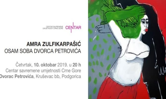 Izložba Alme Zulfikarpašić u Dvorcu Petrovića