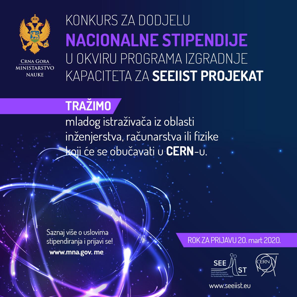 Prijavite se: Evropska organizacija za nuklearna istraživanja obučavaće crnogorskog istraživača