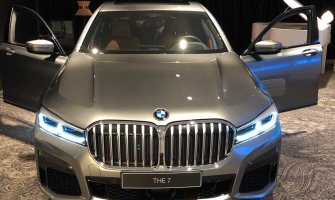 Prva fotografija BMW Serije 7