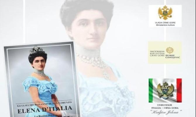 """Promocija istorijske knjige ''Elena d'Italia, la Regina buona"""" na Cetinju"""
