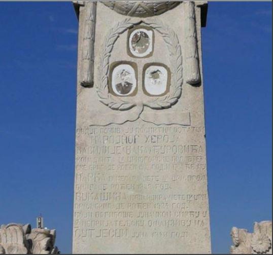 Ime za ponos: Glavni grad obnoviće spomenik Vaku Đuroviću