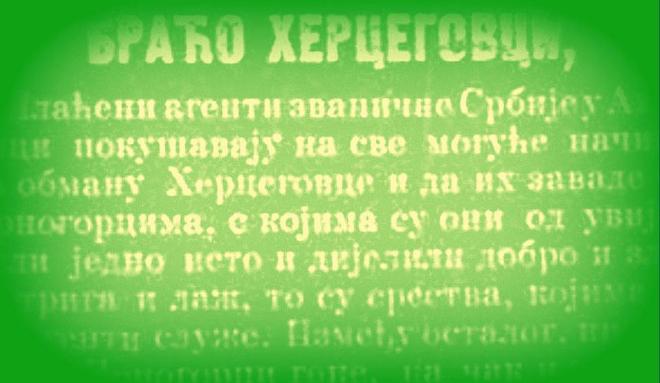 Hercegovina Za Pravo, Čast, Slobodu i Nezavisnost Crne Gore: MAJOR VLADO ZIMONJIĆ (3)