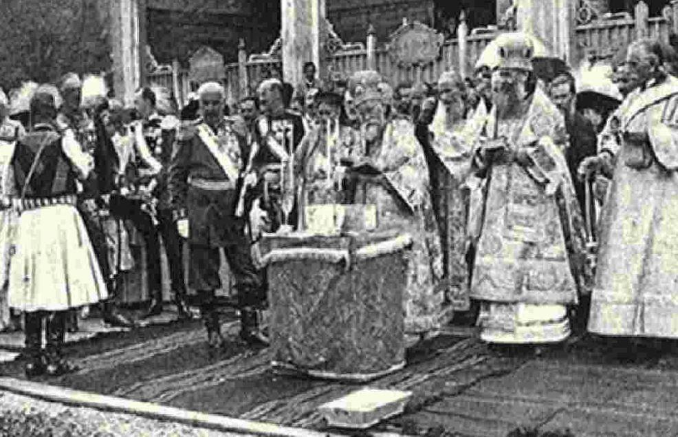 """""""Черногорская Церковь совершенно самостоятельная – автокефальна"""" (1877)"""