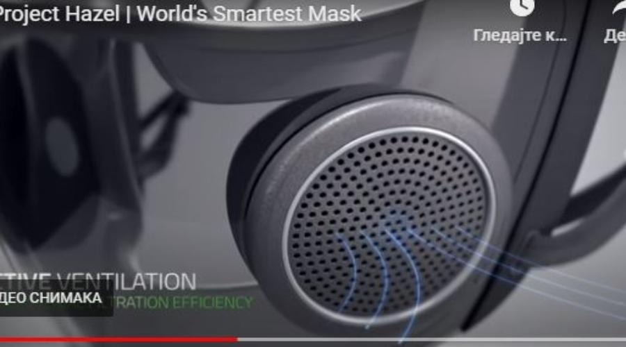 """Pogledajte """"najpametniju"""" N95 masku sa LED svijetlima"""