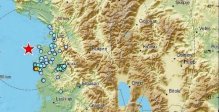 Novi zemljotres na području Balkana: Epicentar u Jadranskom moru