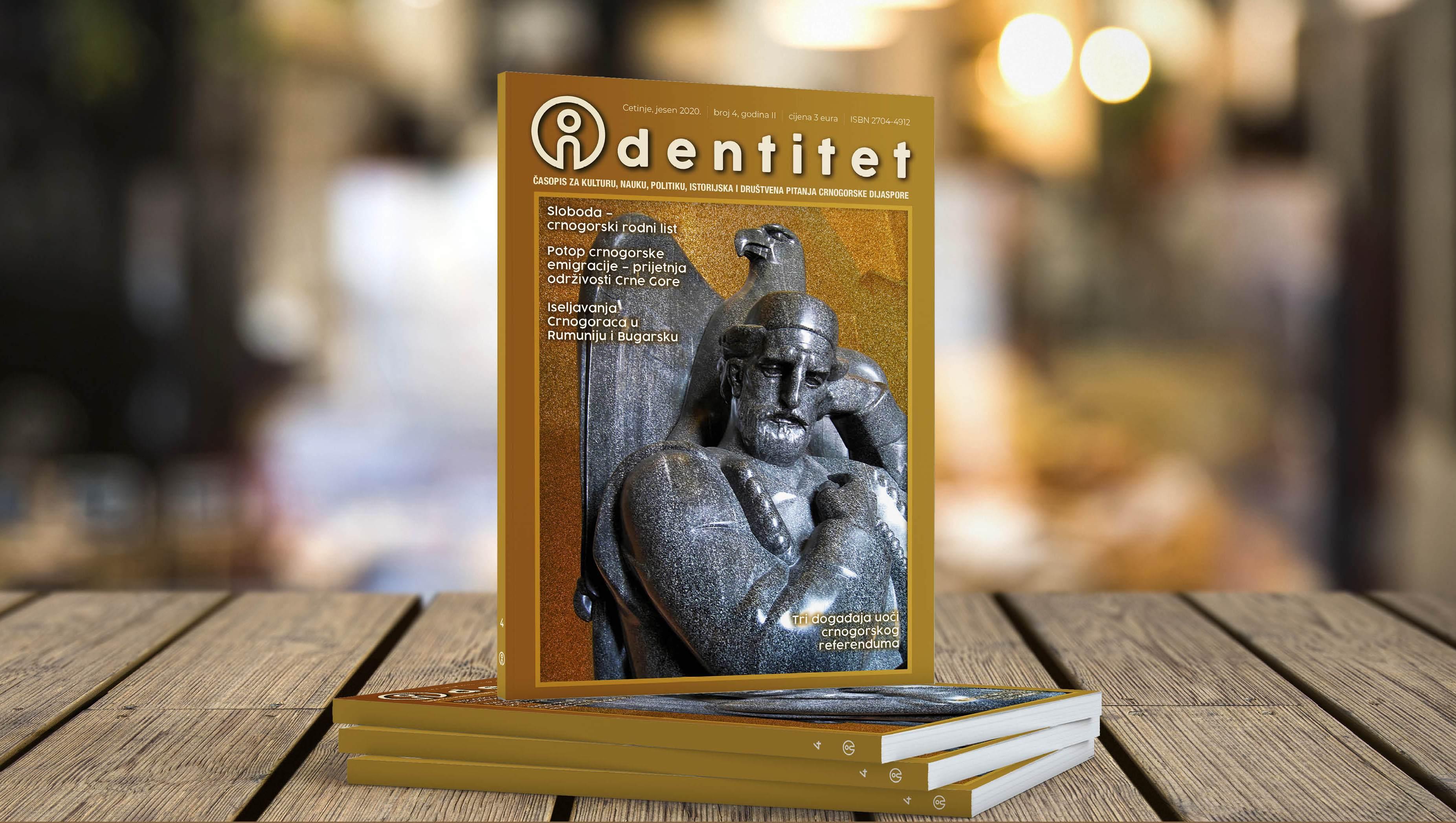 Iz štampe izašao četvrti broj časopisa Identitet