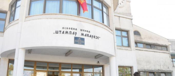 Čista petica iz solidarnosti: Osnovci iz Podgorice donirali novac