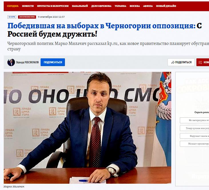 Milačić: Plan №1 nove vlade – ukinuti sankcije Rusiji!