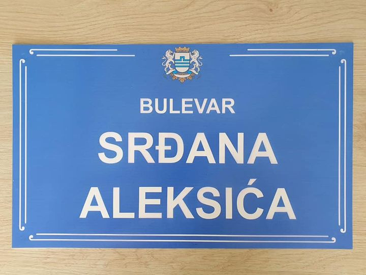 Gradonačelnik najavio: U Podgorici nove table sa imenima ulica i trgova