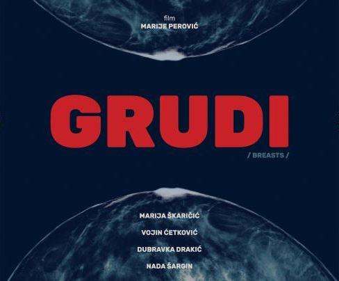 """Film """"Grudi"""" Marije Perović u Kotoru"""