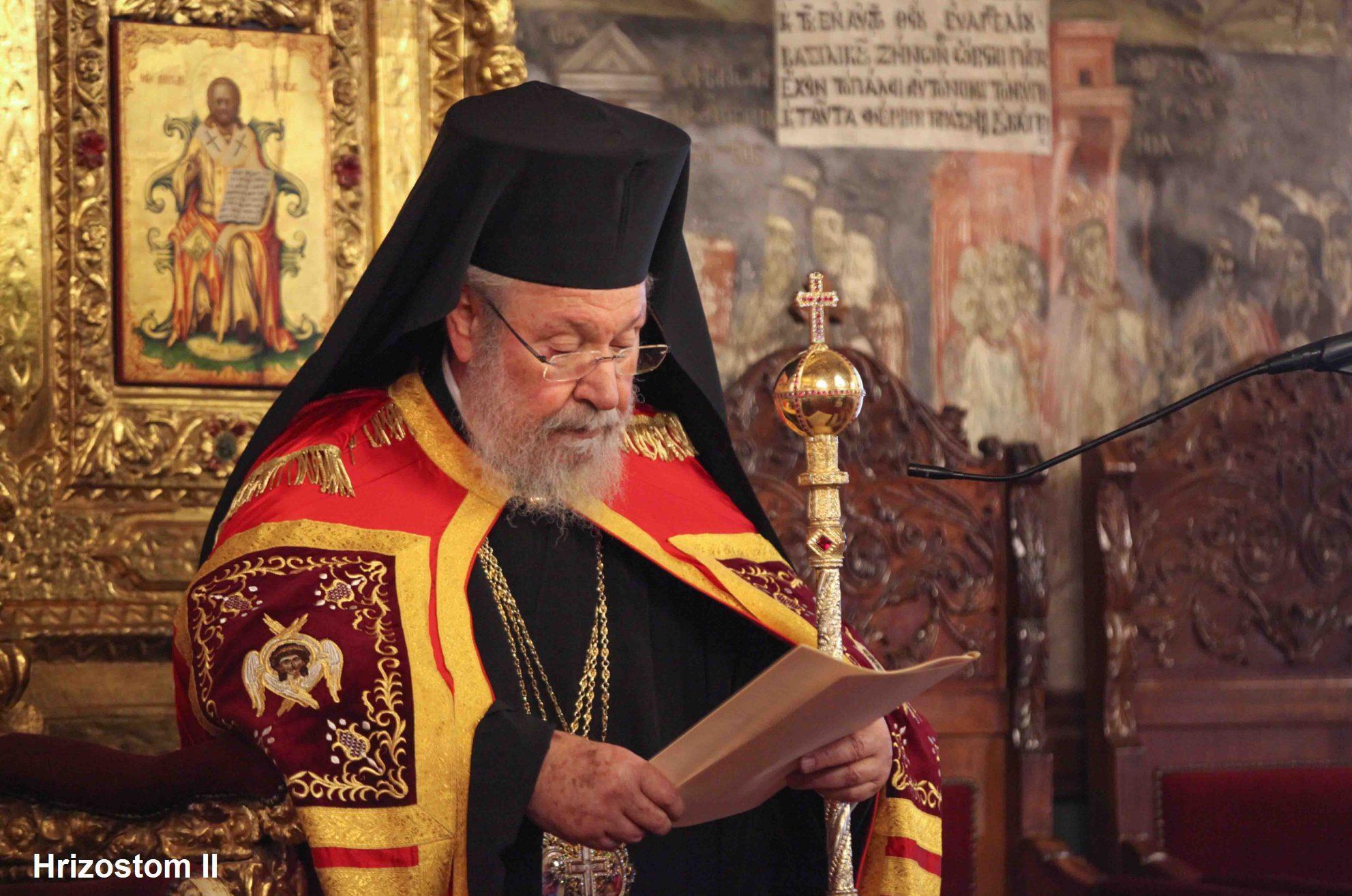 I Kiparska crkva priznala autokefalnost Ukrajincima! Rusi ogorčeni