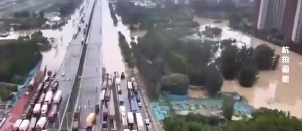 Kineska ambasada: Poplave u Kini