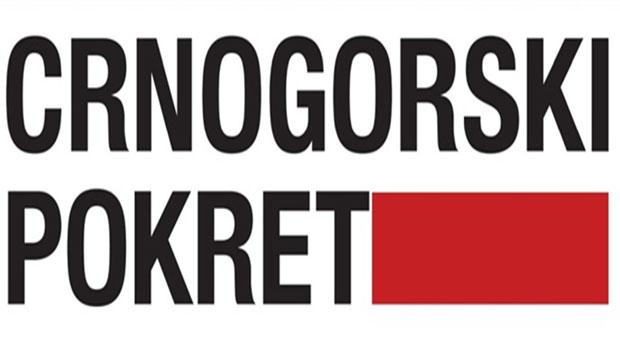 Crnogorski pokret uputio čestitku povodom 25 godina rada Antene M