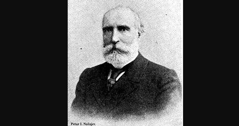 NEČAJEV: O obliku crkvene uprave u autokefalnoj Crnogorskoj crkvi (1884)