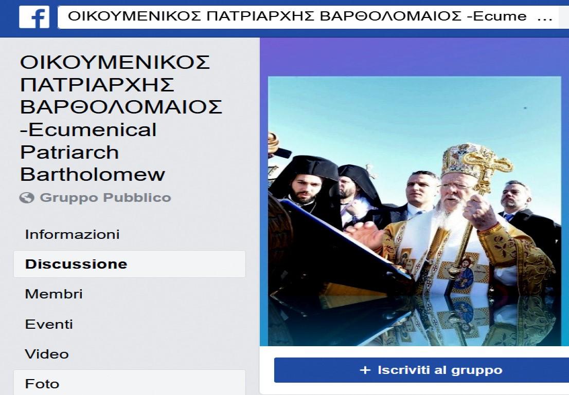 "Fejsbuk stranica Vaseljenskoga Patrijarha: ""Amfilohija ne kažnjava zakonita Vlada Crne Gore, nego Bog!"""