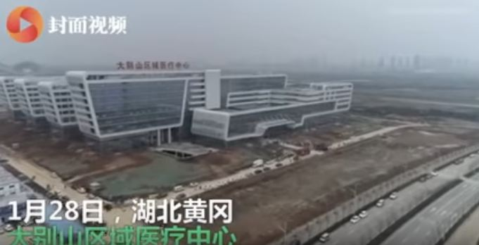 Kinezi završili bolnicu za koronavirus, za 48 sati sredili unutrašnjost