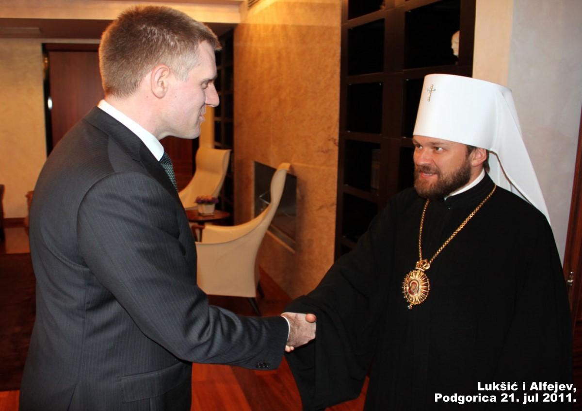 Je li Ruska crkva lobirala autonomiju za Amfilohija, možda i autokefaliju? Misija Alfejeva 2011. u Crnoj Gori (2)