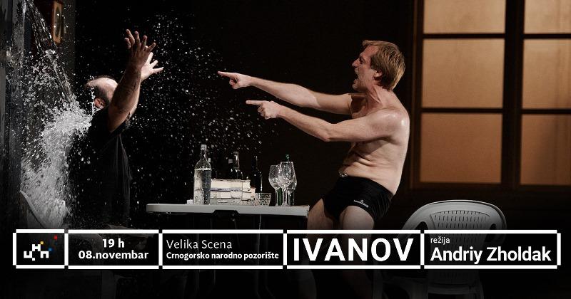 Predstava Ivanov sjutra u CNP-u
