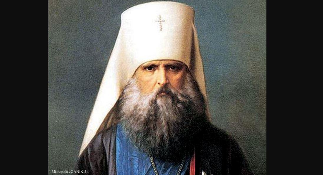 """JOANIKIJE, mitropolit moskovski: """"Vječno zahvalni Crnogorskoj crkvi za svetinju"""" (1883)"""