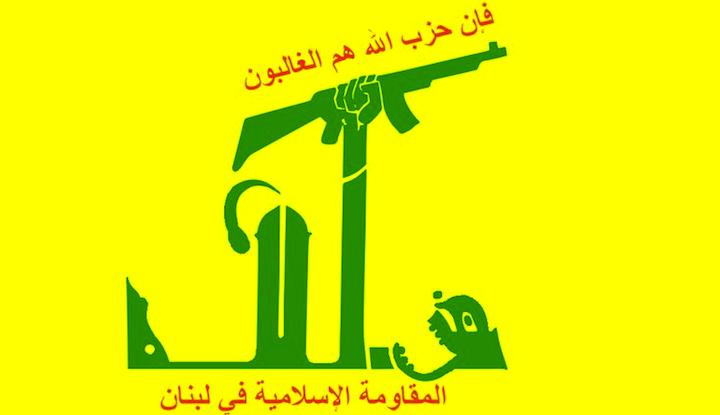 Hezbolah upozorio na opasnost