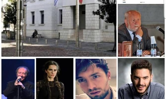 Recital ''Besmrtnim putevima slobode'' večeras u Podgorici