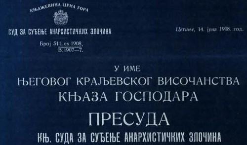 """BOMBAŠKA AFERA (5) """"Reče Todor Božović: BOMBE SU IZ RUSIJE"""""""