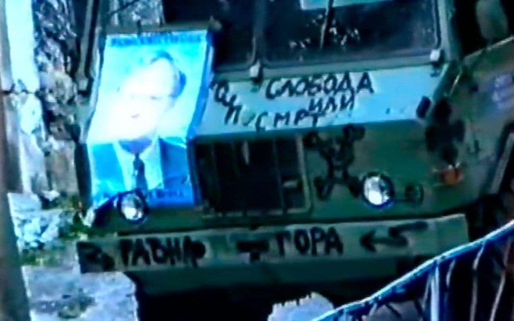 """""""Junaci"""" koji su 1992. gazili Muslimane u Pljevljima sad brane srpske svetinje"""