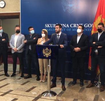 DPS bojkotuje Skupštinu narednih dana