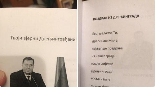 Predstavljena zbirka pjesama posvećena Dodiku