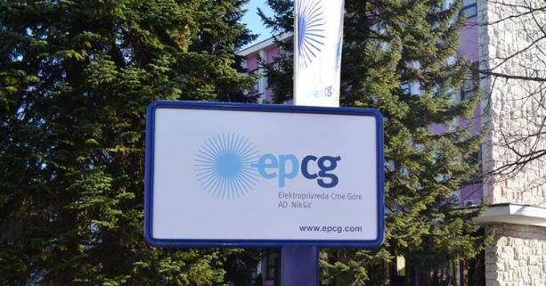 EPCG: U decembru potrošnja veća 20 odsto