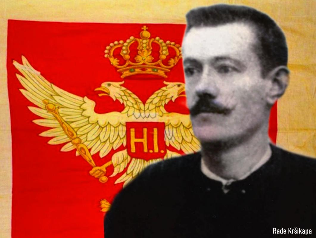 Komiti iz Šavnika – Za pravo, čast, slobodu i nezavisnost Crne Gore (6)