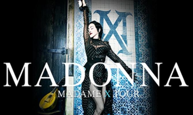 Madona otkazuje koncert za koncertom