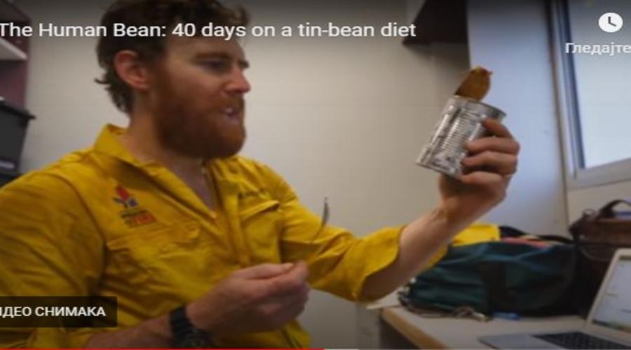 Jeo je samo pasulj 40 dana – rezultat je vidjelo milion ljudi