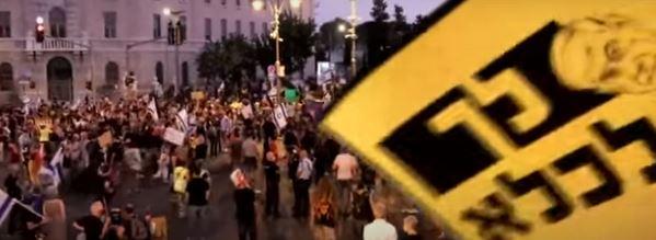 Demonstracije protiv Netanjahua: U Jerusalimu demonstriralo više od 10.000 ljudi