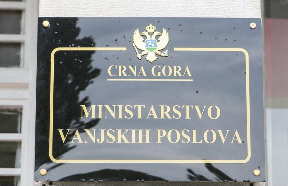 Ambasada Crne Gore: Još jedna lažna vijest, konzul nije bio ispred crkve Svetog Marka
