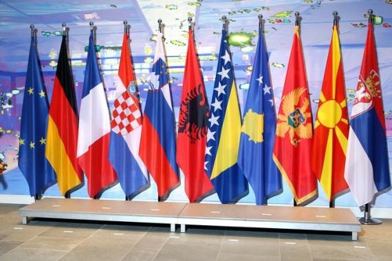 Geopolitički forum u Zagrebu: 'Srpski svet' je nastavak igre prisvajanja tuđih teritorija